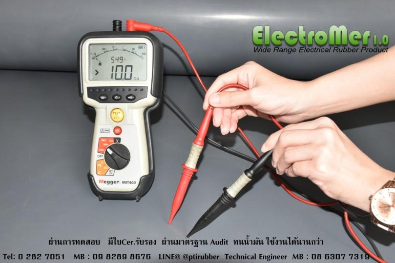 แผ่นยางฉนวนไฟฟ้าสีเท่ามามาตรฐาน Audit